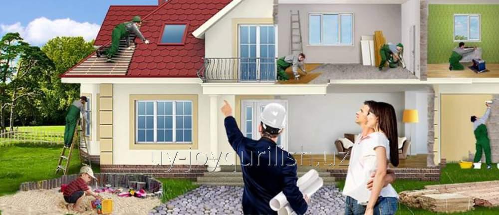 Заказать Строительство домов под ключ