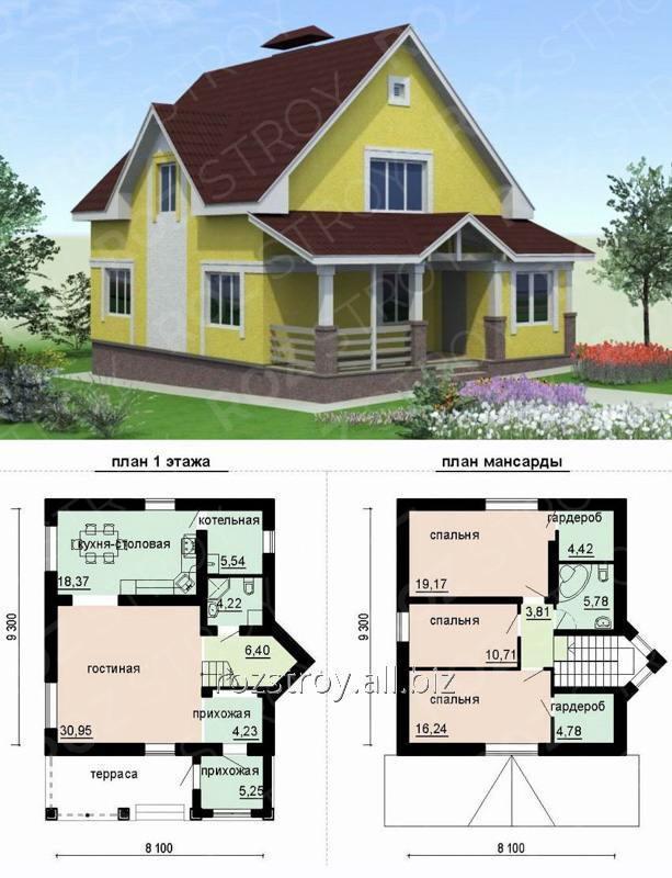 Заказать Проектирование дома