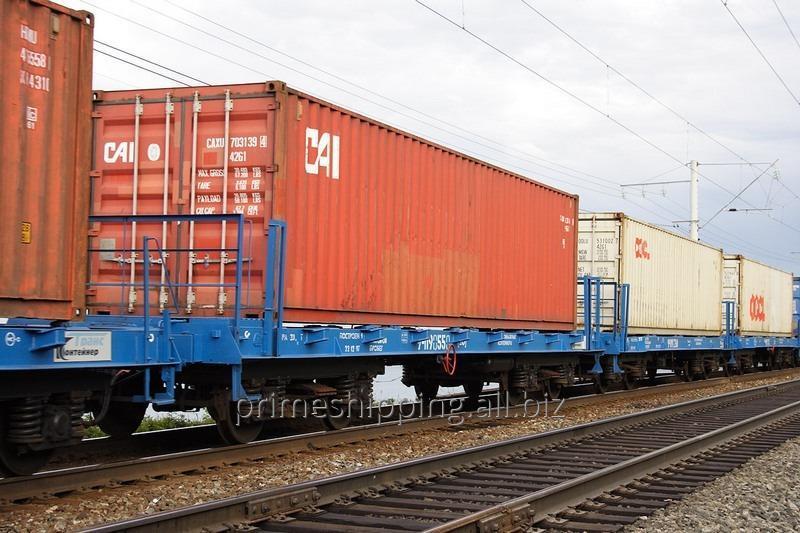 Заказать Железнодорожные грузоперевозки