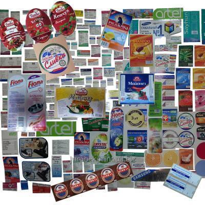 Заказать Этикетки в Ташкенте