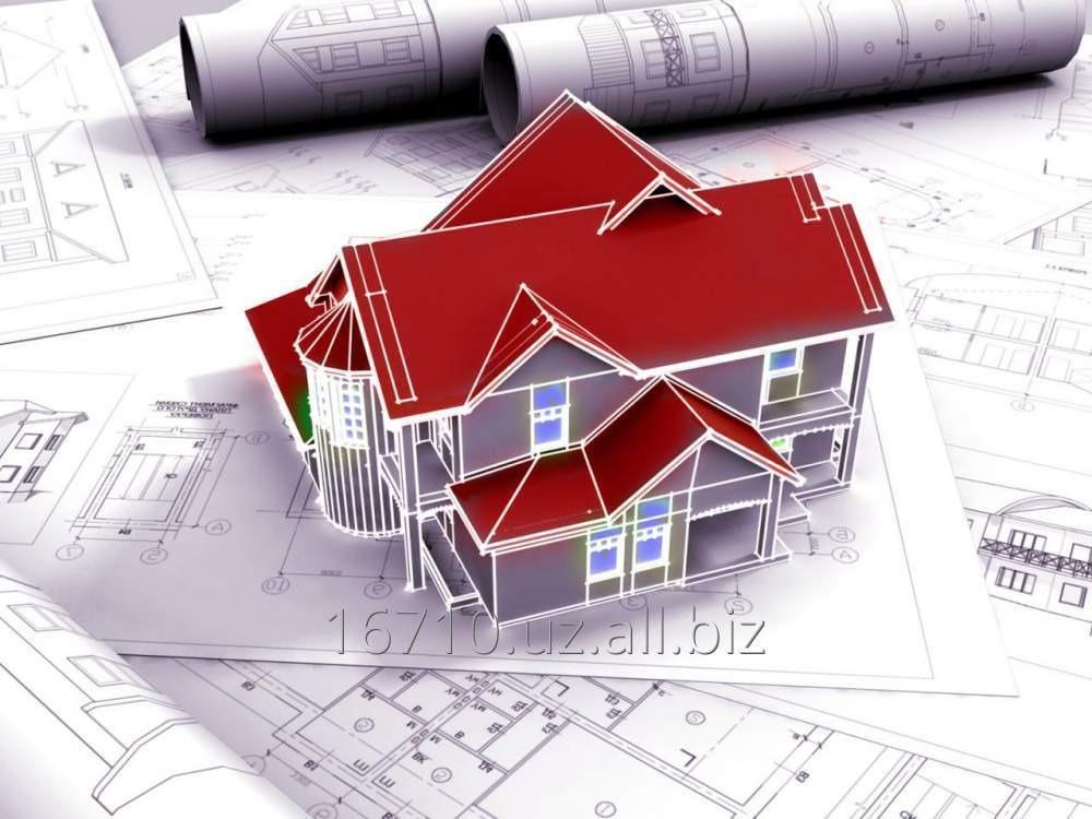 Заказать Архитектурные проекты!