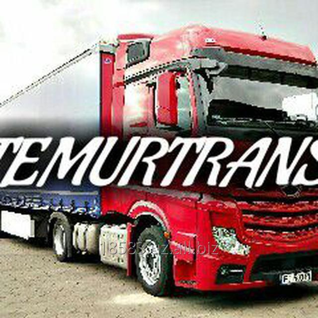 Заказать Международные грузоперевозки автомобильном транспортом