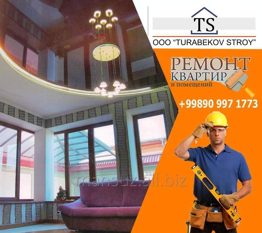 Заказать Дизайн и ремонт гостиной