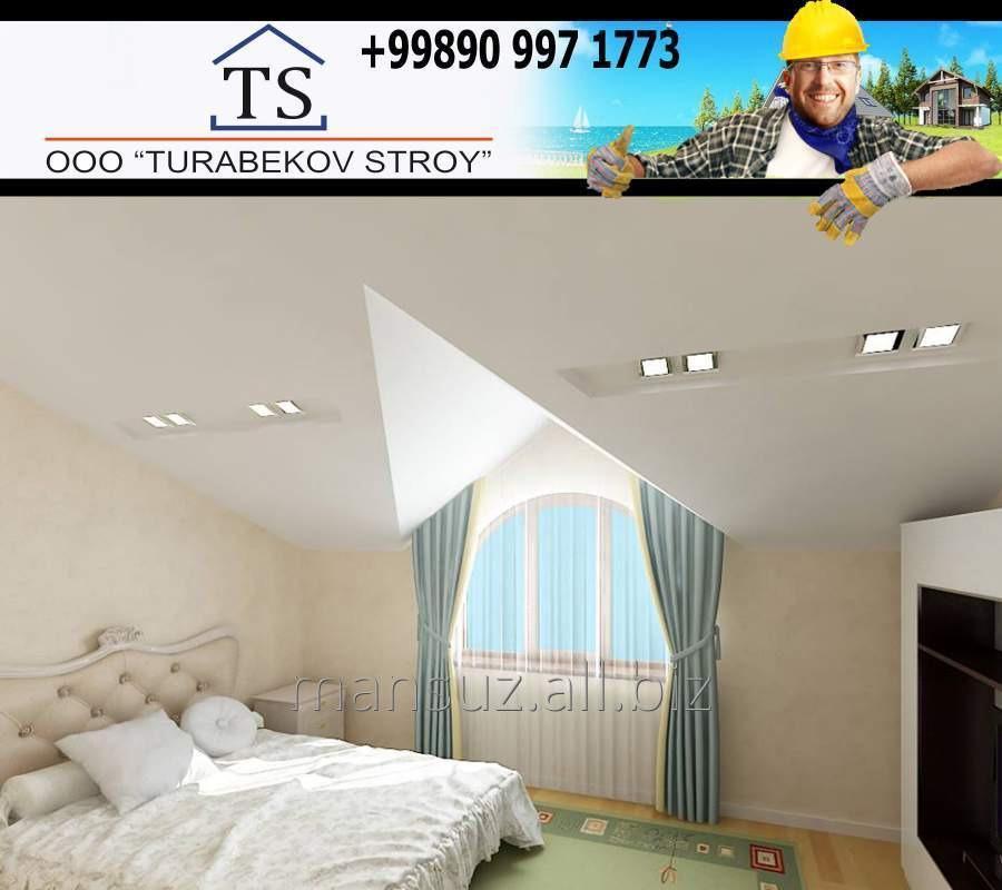 Заказать Качественный ремонт квартиры, коттеджей.