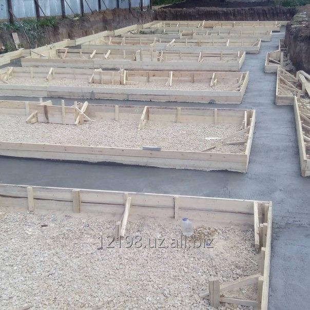 Заказать Строительство зданий и сооружений любой сложности