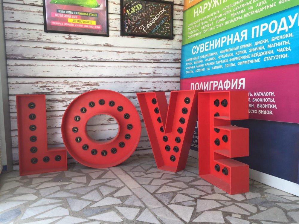 Заказать Наружная реклама в Ташкенте