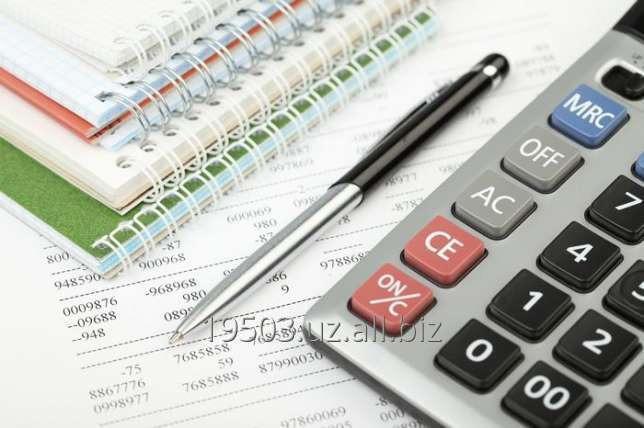 Заказать Оказание бухгалтерских услуг