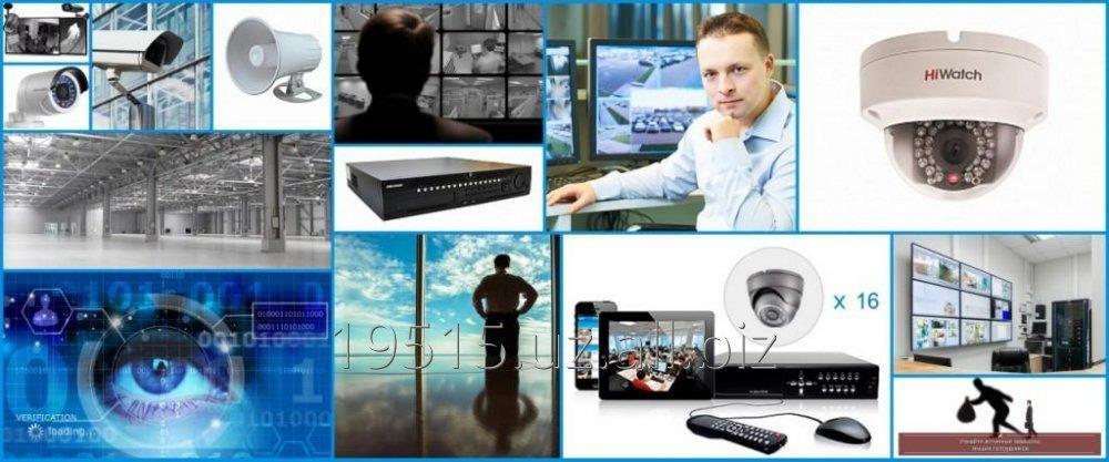 Заказать Системы безопасности и доступа в помещение или в здание