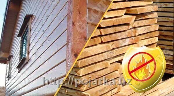 Заказать Обработка огнезащитным составом деревянных конструкций