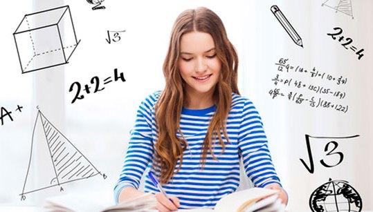 Заказать Курсы обучения по математике