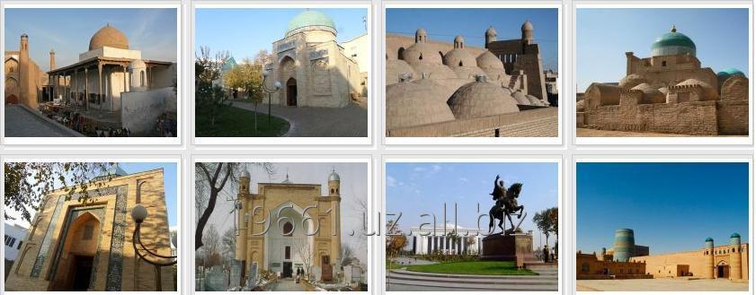 Заказать Туры в Узбекистан