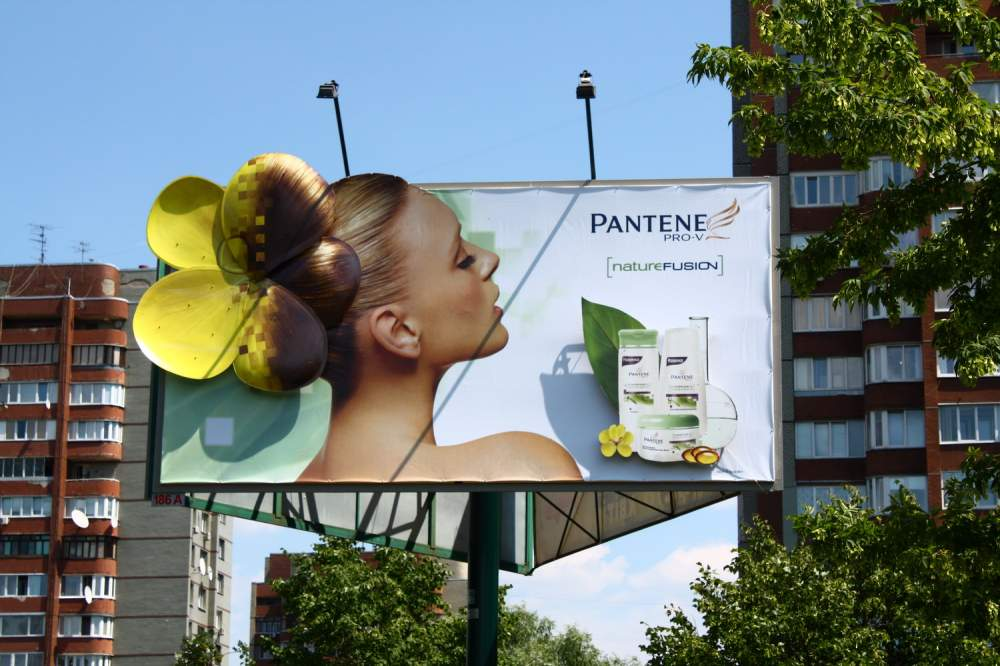 Заказать Разработка 3D-рекламы