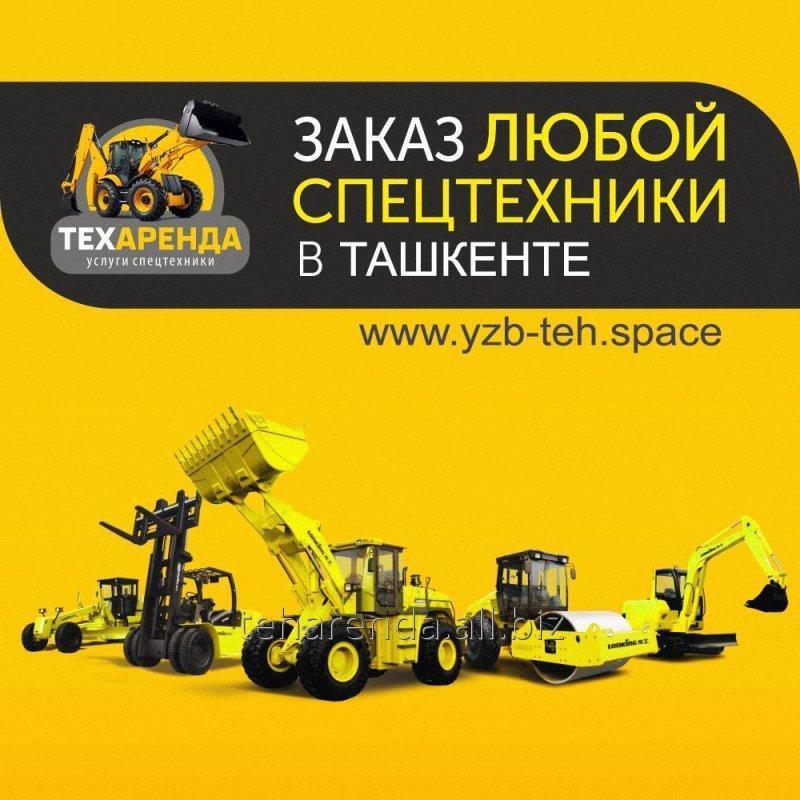 Order Transportation of industrial equipment