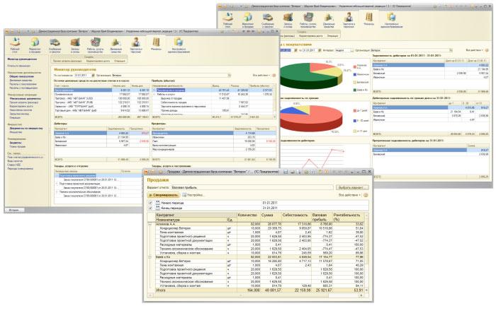 Заказать Введение и преобразование бухгалтерии в электронный формат с использованием специализированного программного обеспечения