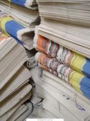 Рекламные вкладки в газеты