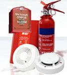 Наладка систем противопожарной безопасности