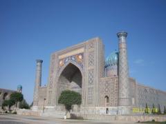 Tour to Samarkand