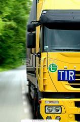 Транспортировка грузов по месту назначения