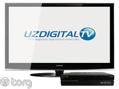 Услуги цифрового телевидения для физических лиц