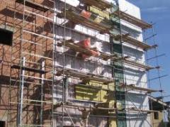 Услуги по строительству и ремонту зданий