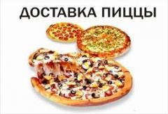Доставка пиццы, курицы, гамбургера и т.д. по