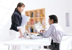 Financial and economic examination