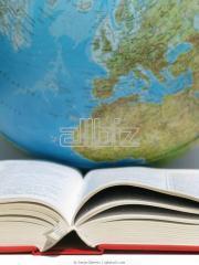 Корпоративное обучение языкам