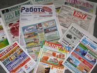 Услуги информационно-рекламные