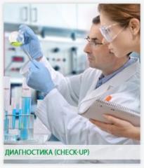 Медицинское обследование, диагностика