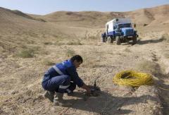 Работы геологоразведочные