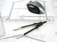 Проектирование
