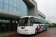 Встреча на вокзале и доставка в гостиницу