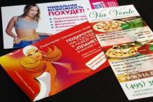 Дизайн рекламно-полиграфической продукции