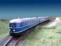 Услуги железнодорожные