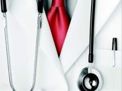 Диагностика, лечение и профилактика заболеваний