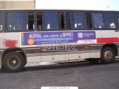 Размещение рекламы на транспорте