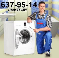 Ремонт автоматических стиральных машин.