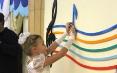 Детский сад с обучением музыкальной грамоте