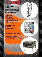 Цех лёгких металлоконструкций