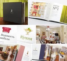 Дизайн буклета, каталога, календаря, открытки