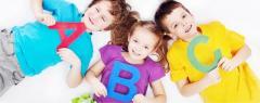 Курсы языковые для детей