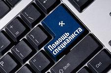 Услуги компьютерных центров