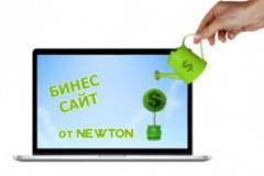 Создание бизнес сайта