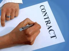 Составление и регистрация контрактов