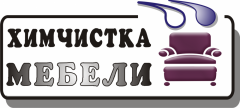 Химчистка мебели в Ташкенте