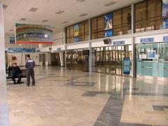 Реклама в Международном Аэропорту  Нукус