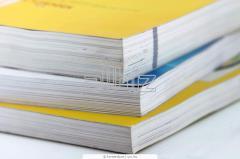 Обработка документов