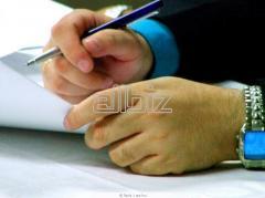 Сертификация местных и международных стандартов