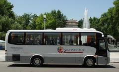 Услуги автотранспорта Higer Bus Midi