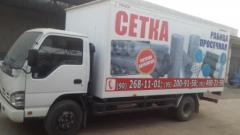 Cargo transportation of construction materials